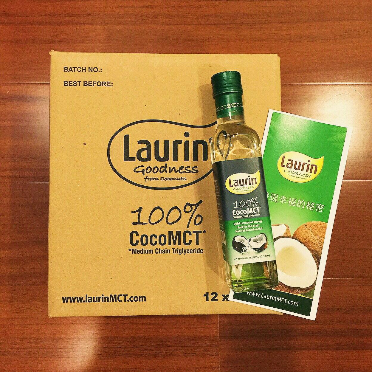 ★防彈中鏈脂肪酸★給您五倍冷壓椰子油營養~【菲律賓原裝進口Laurin 100%MCT椰子油】 250ml X 6