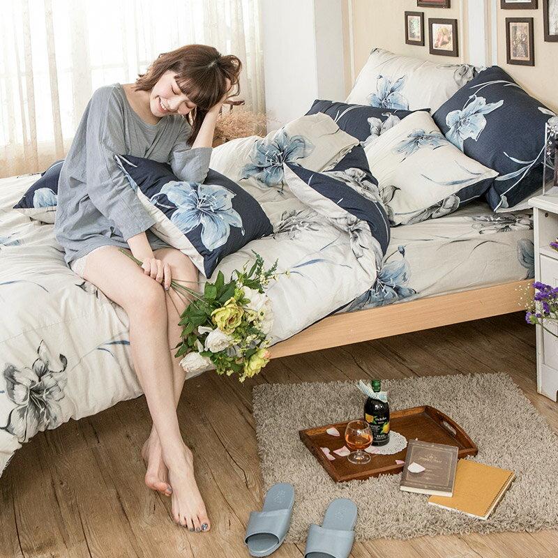 床包兩用被套組  /  雙人-100%精梳棉【漫漫花徑米】含兩件枕套,花語系列,戀家小舖,台灣製 3