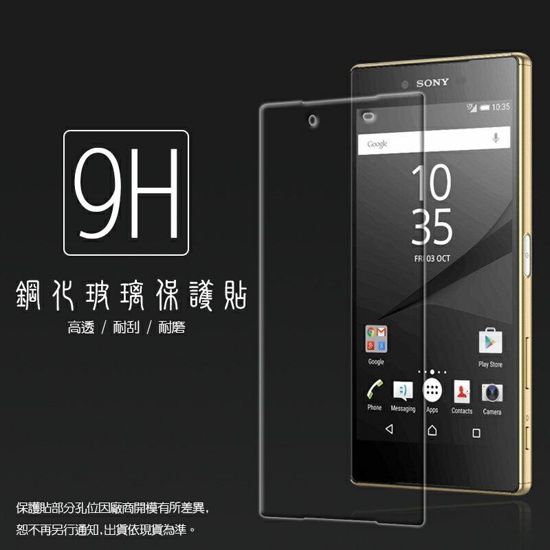 超高規格強化技術 Sony Xperia Z5 Premium 5.5吋 鋼化玻璃保護貼/強化保護貼/9H硬度/高透保護貼/防爆/防刮