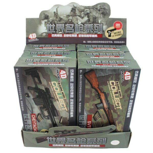 4D槍支模型DIY步槍模型MM010195-02(一套)一套6款入{促40}仿真槍1:6槍拼裝模型~睿