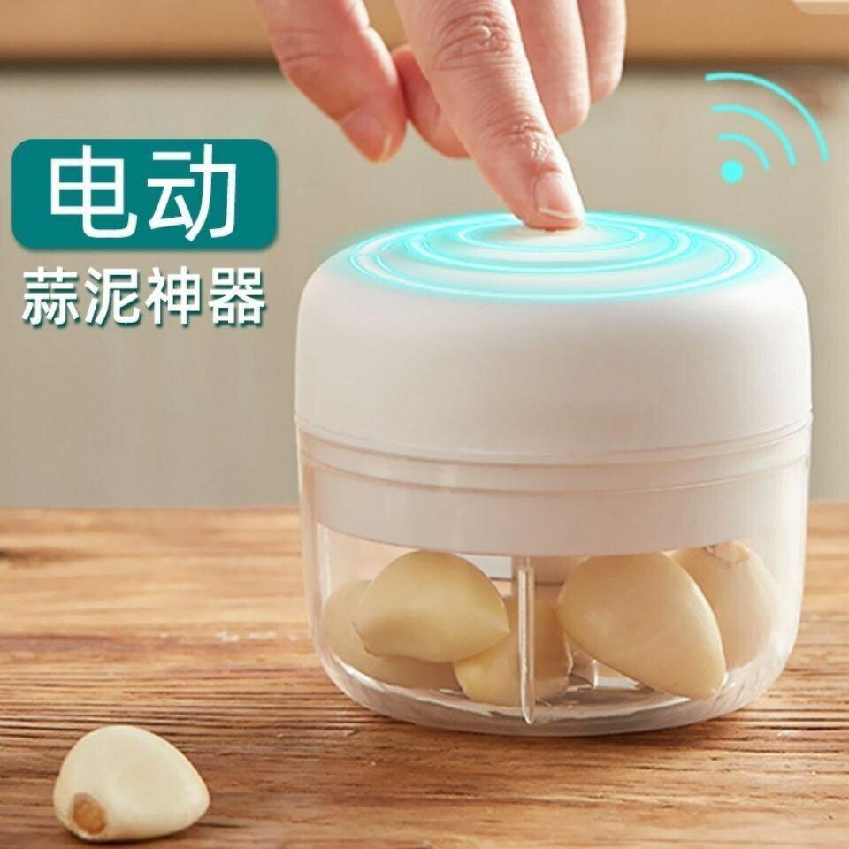 廠家直銷電動蒜泥神器家用自動搗蒜器迷你攪蒜機小型