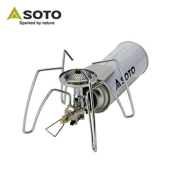 迷你蜘蛛爐 ST-310 +岩燒烤盤 ST-3102 3