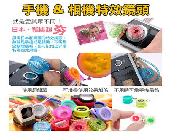 BO雜貨【SV6161】手機自黏鏡頭吊飾 魚眼廣角 手機鏡頭 特效鏡頭