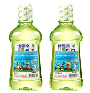 德恩奈兒童漱口水-青蘋果500ml買一送一【德芳保健藥妝】