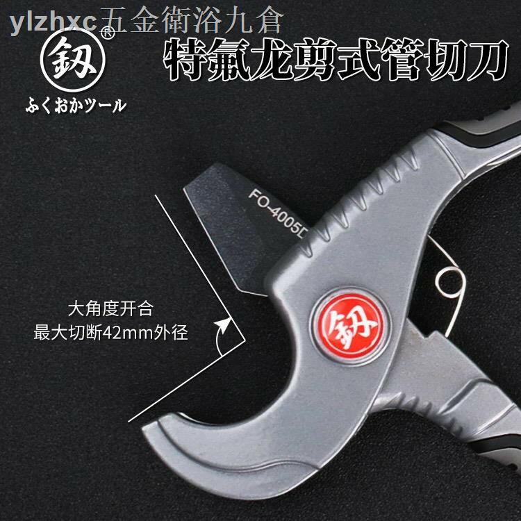 福岡管子割刀水管剪刀進口德國PPR專業剪PVC剪刀刀片重型萬能快剪