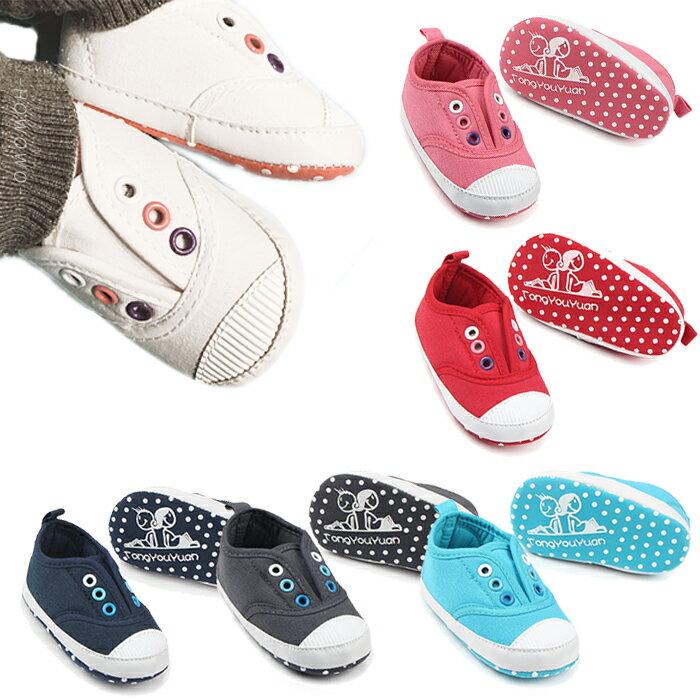 純色百搭寶寶鞋 學步鞋 軟底防滑嬰兒鞋( 11-13 cm)  MIY0707 0