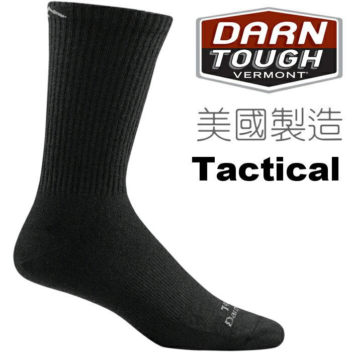 Darn Tough 軍用戰術羊毛襪/生存遊戲/登山襪子/保暖襪/美麗諾羊毛 DARNTOUGH Tactical T4066 黑