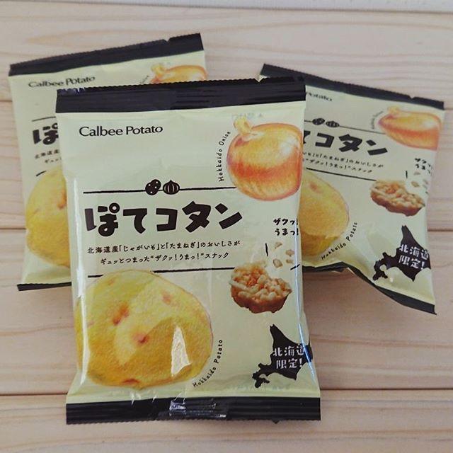 預購【Calbee Potato】卡樂比馬鈴薯餅-洋蔥風味 / 昆布風味 16gX6袋入北海道限定 本次出貨時間4 / 8左右= 2