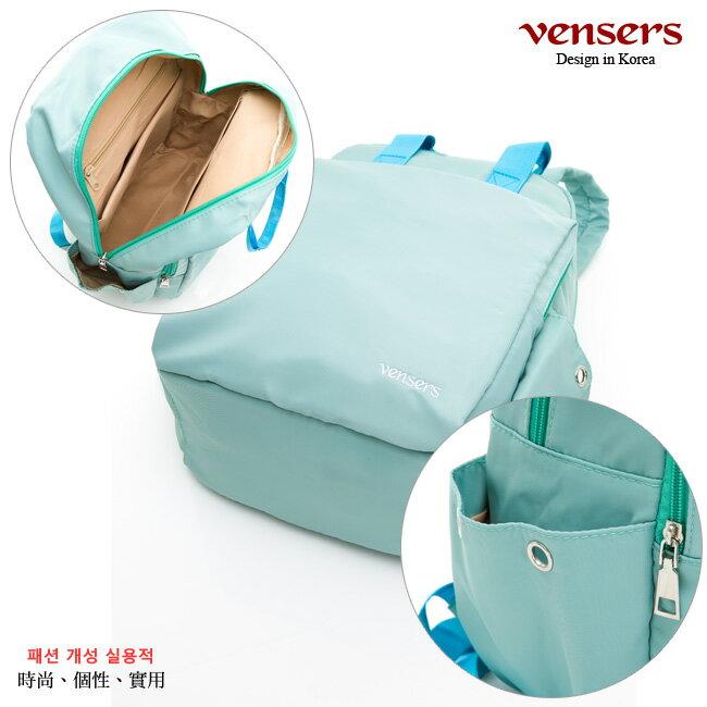 【vensers】 都會風後背包 (RB0980301湖綠) 4