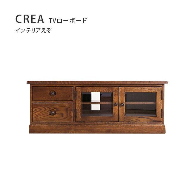 【MUKU工房】北海道 旭川 家具 Interior EZO 無垢 CREA 電視矮櫃 90Ⅱ  /  120Ⅱ (原木  /  實木) 2