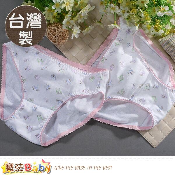 少女內褲(二件一組)台灣製青少女三角內褲魔法Baby~k50877
