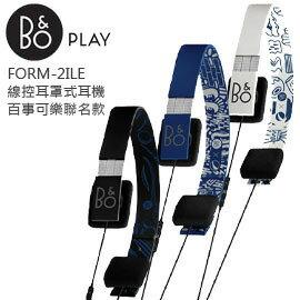 B&O PLAY FORM 2i LE iOS系統 智慧型 手機專用 頭戴式耳機 百事可樂聯名款 線控 Bang & Olufsen 公司貨 分期0利率 免運