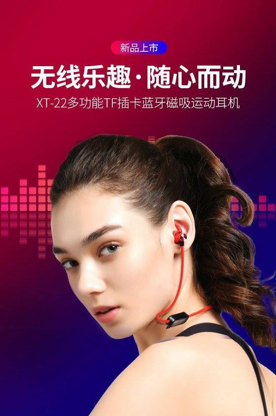 XT-22 藍牙MP3重低音耳機 Y0950150008