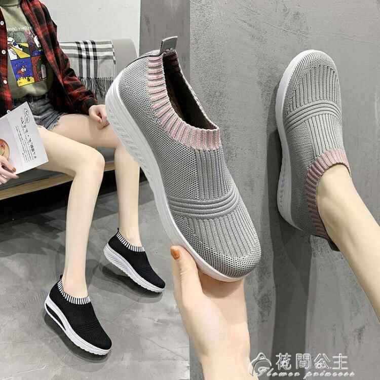網鞋運動鞋老北京帆布鞋女搖搖鞋網鞋夏季新款鏤空軟底女鞋透氣一腳蹬