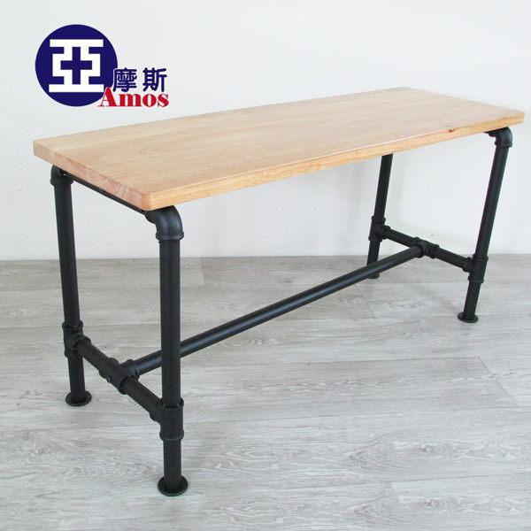工業風造型椅(大) 椅子 長椅 野餐椅 長板凳 橡膠木 水管個性風 台灣製 Amos【YAW002】