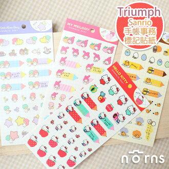 NORNS【Triumph Sanrio手帳事務標記貼紙】蛋黃哥Hello Kitty Melody Kikilala可愛標籤貼紙 雙子星 正版