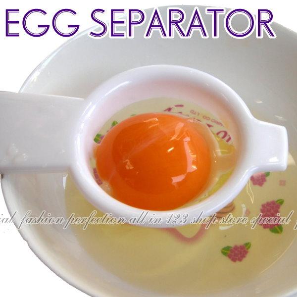 廚房、美容小幫手:超可愛實用蛋清分離器 輕鬆分蛋不沾手【DH294】◎123便利屋◎