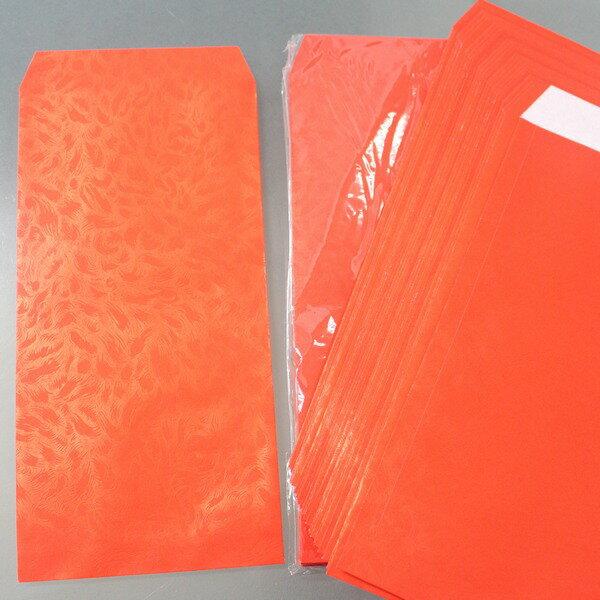 紅包袋 鳳尾紋香水禮袋 標準型香水紅包袋/一小包50個入{定40}結婚禮金袋