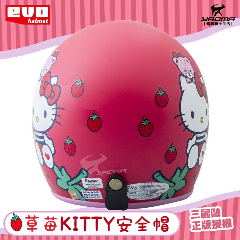 EVO安全帽 HELLO KITTY 草莓 消光紅 霧面紅 正版授權 半罩安全帽 復古帽 3 / 4罩 凱蒂貓 耀瑪騎士 4