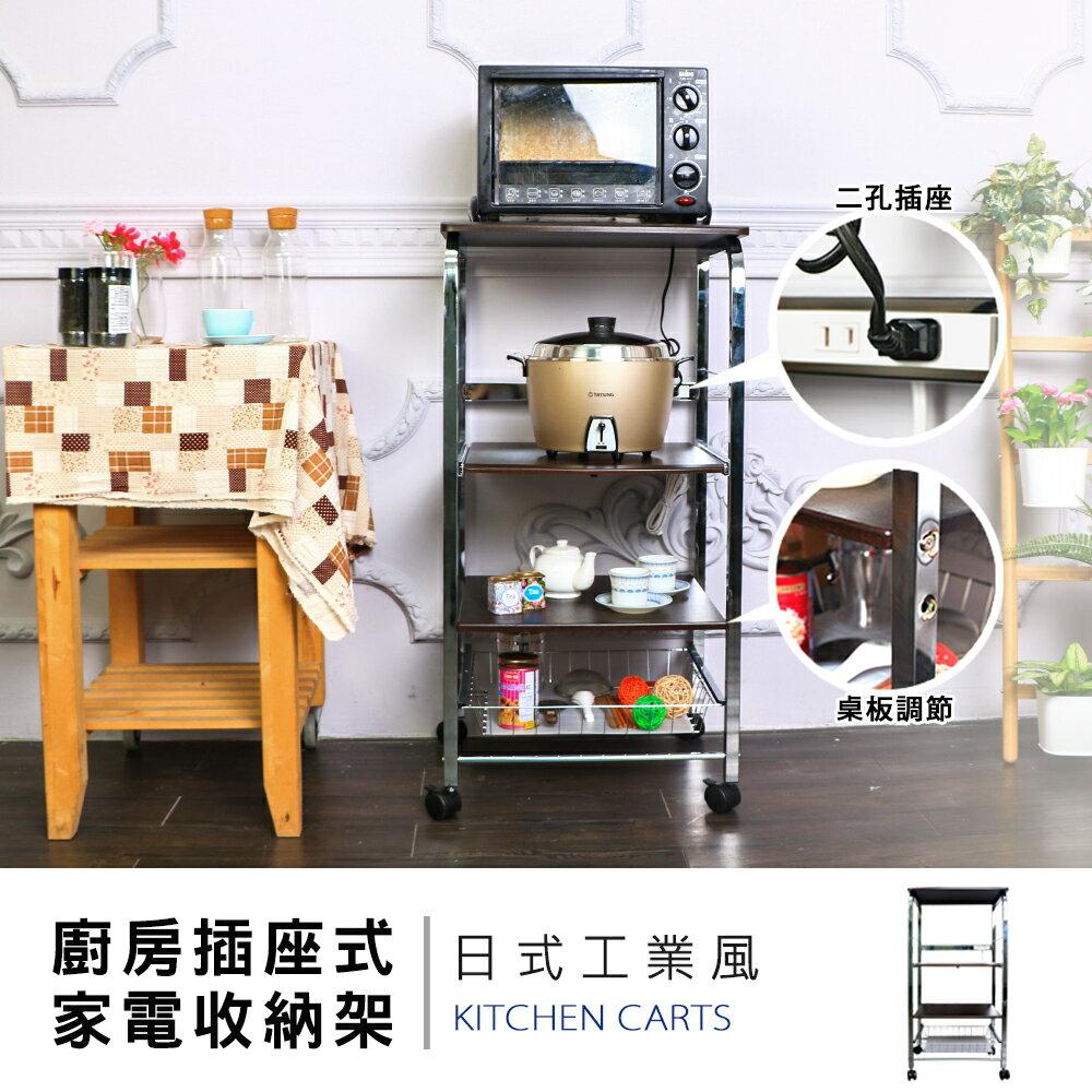 暢銷日本 加厚工業風廚房家電收納架 電器架/櫥櫃/置物架  SUNSEA尚時 (TZSY017)