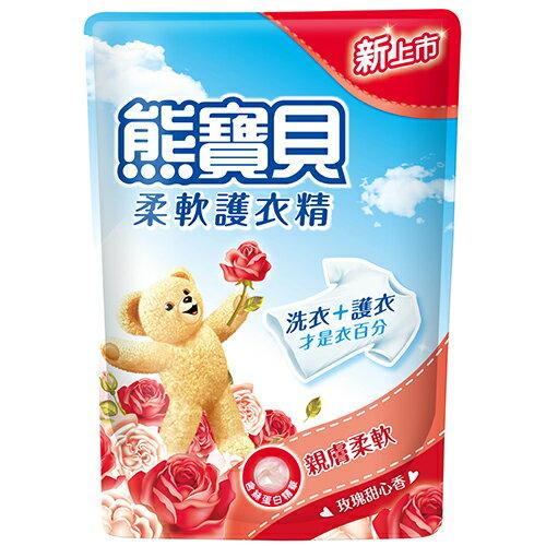 熊寶貝 柔軟護衣精補充包(玫瑰甜心香)1.84L【愛買】 - 限時優惠好康折扣