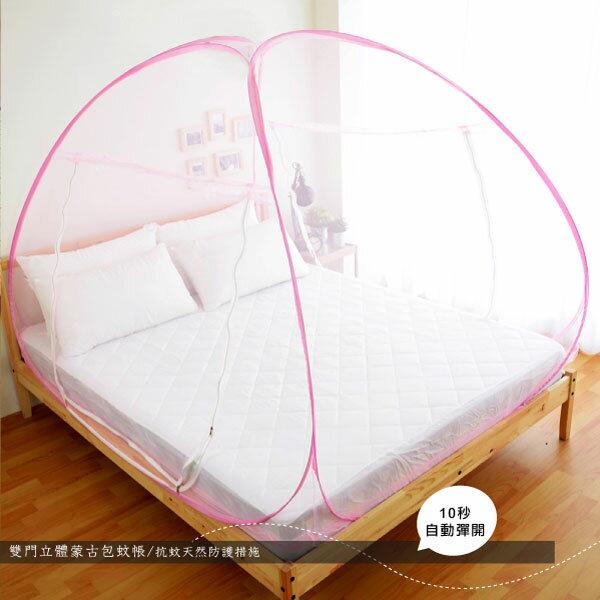 對抗登革熱蚊帳 雙門立體蒙古包蚊帳 單人/雙人三段尺寸  絲薇諾