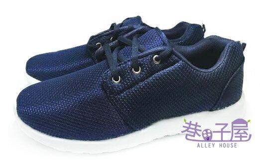 【巷子屋】男款素面超輕量網布透憩運動慢跑鞋 [1338] 藍 超值價$398