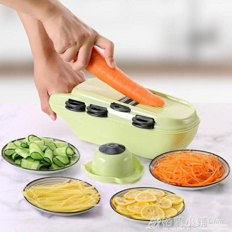 馬鈴薯絲切絲器廚房用品刨絲擦絲切片神器家用削多功能切菜器ATF