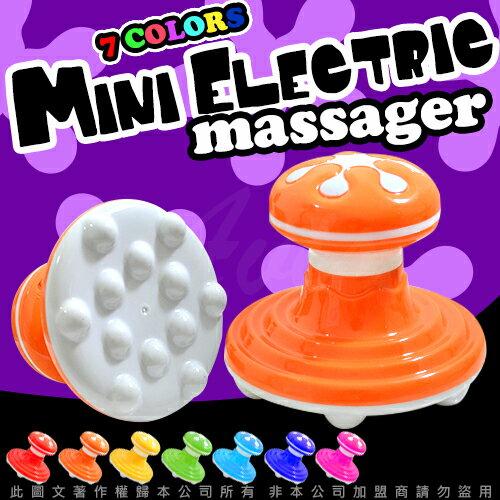 ◤跳蛋 情趣跳蛋 聰明球◥ 可愛壞小花 2段頻率 陰乳按摩器 電池/USB【跳蛋 名器 自慰器 按摩棒 情趣用品 】
