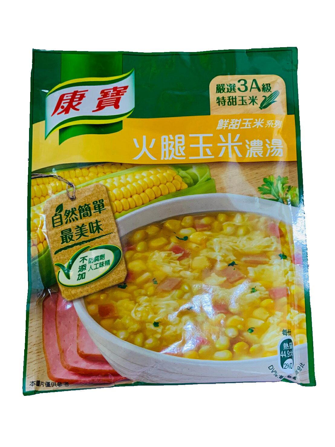康寶濃湯火腿玉米濃湯49.7g