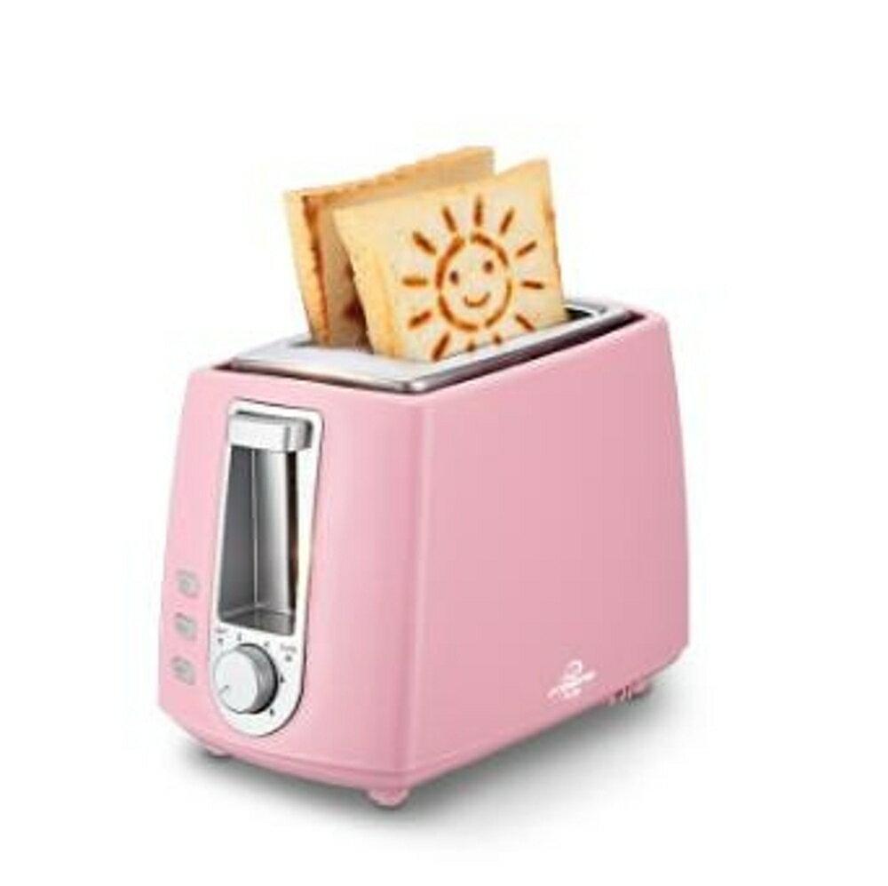 麵包機DSL-101多士爐吐司機早餐烤麵包機家用全自動2片迷你土司機 220V 清涼一夏钜惠