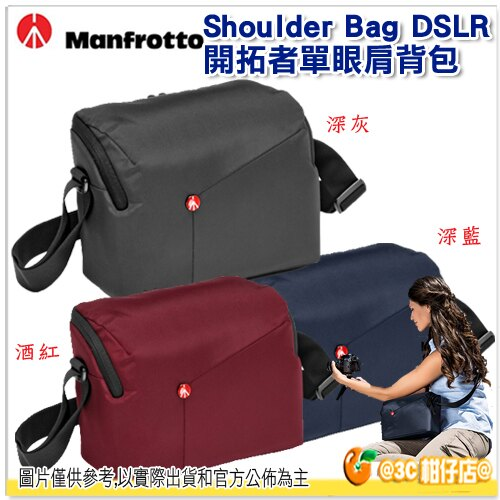 Manfrotto 曼富圖 Shoulder Bag DSLR 開拓者單眼肩背包 正成公司貨 相機包 側背包 MB NX-SB-IIGY MB NX-SB-IIBU