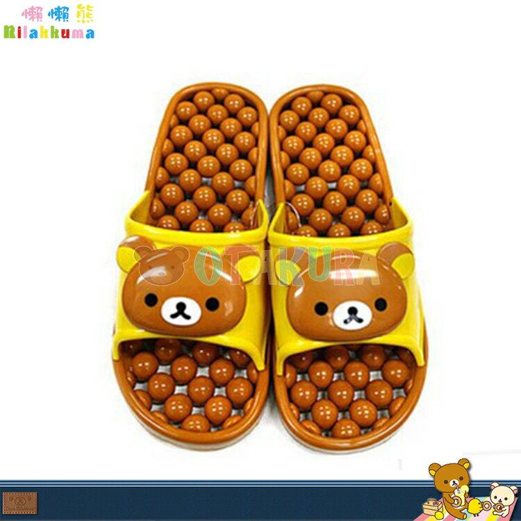 韓國製 拉拉熊 懶懶熊 浴室 拖鞋 衛浴用品 室內拖 按摩拖 防滑 韓國進口正版 069133