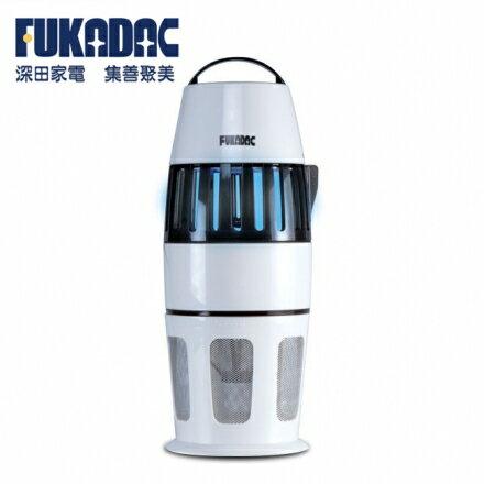 【FUKADAC深田】光控UV吸入式捕蚊器 FMT-1110 (福利品)