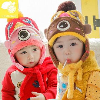 Lemonkid◆秋冬超萌外星人立體毛球造型保暖兒童毛線帽
