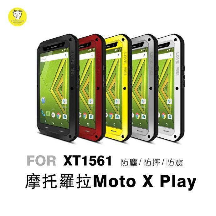 MOTOROLA Moto X Play/XT1561 防摔殼 手機殼 防摔 防塵 防撞 (YC174)【預購】