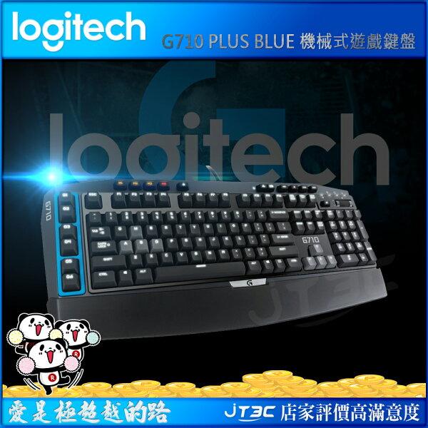 【滿3千15%回饋】Logitech羅技G710+PlusBrown機械電競遊戲鍵盤※回饋最高2000點