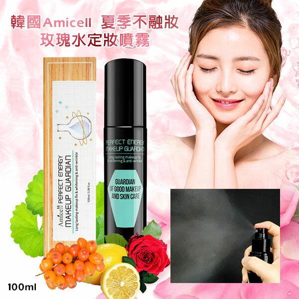 韓國Amicell 夏季不融妝玫瑰水定妝噴霧100ml - 限時優惠好康折扣