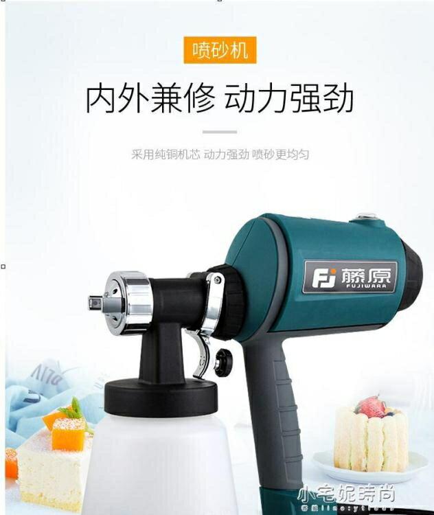 噴砂機慕斯噴槍法式西點甜品蛋糕噴沙烘焙工具小型家用商用