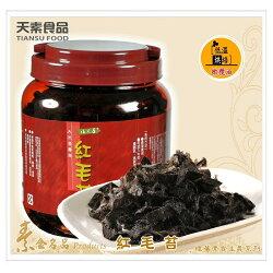 福岩屋 橄欖油紅毛苔 120g / 罐