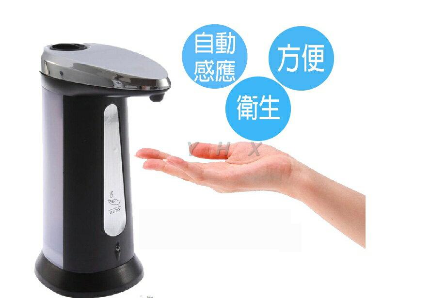 大量 !!紅外線自動感應肥皂機 泡沬式洗手乳 慕斯 自動感應式 洗手給皂機 洗手乳 沐浴乳