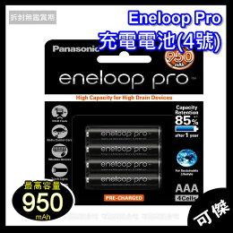 Panasonic 國際 eneloop 充電電池 低自放