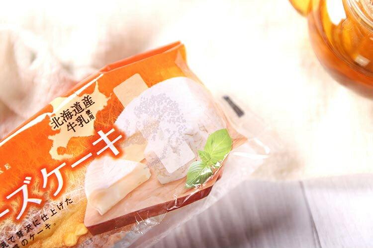 【櫻製菓】和風小蛋糕-起司 / 宇治抹茶 / 葡萄乾 88g 北海道牛乳使用日本進口零食 3.18-4 / 7店休 暫停出貨 7