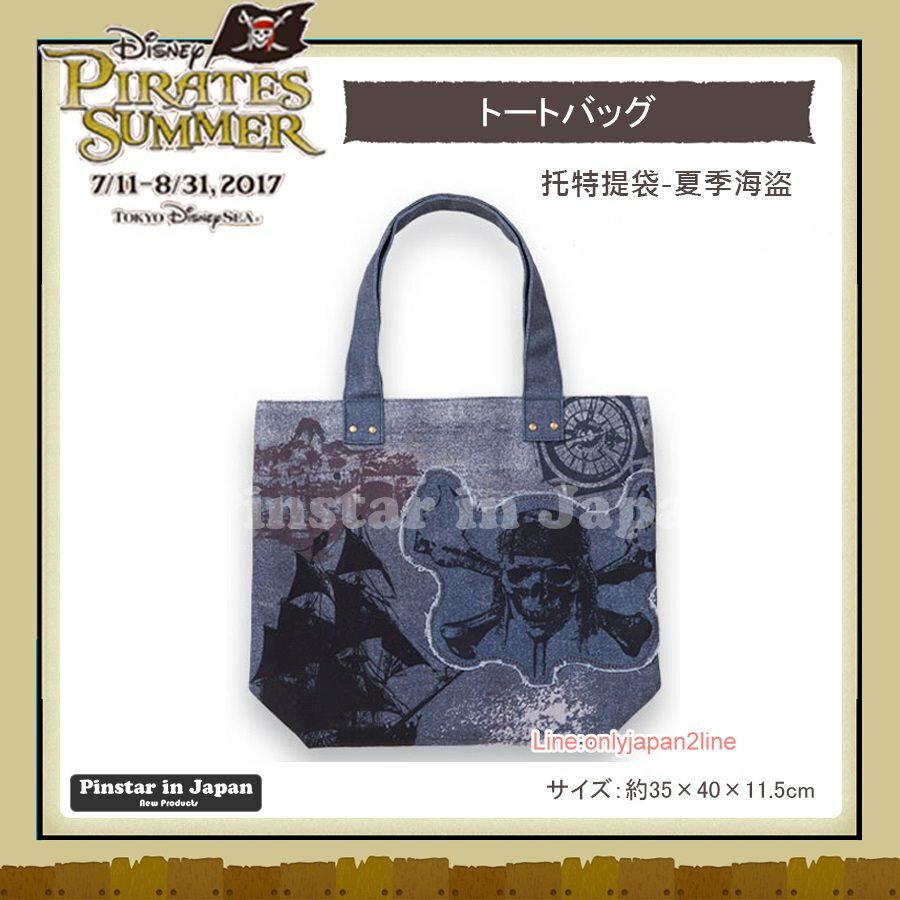 【真愛日本】托特提袋-夏季海盜CAC 迪士尼 加勒比海 手提包包 手拿包 便當袋 收藏 日本帶回