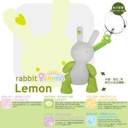 【GIIMMO】魔幻燈彩安撫玩伴 - 兔子雷蒙 LEMON [鑰匙圈]【Baby Tiger】