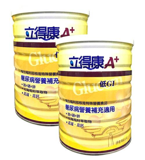 立得康 奶粉(成人) 900g*2罐【德芳保健藥妝】 0