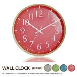 手錶/時鐘/掛鐘 Albert凸玻璃曲木時鐘(四色) MIT台灣製 完美主義【I0181】