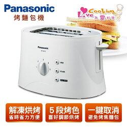 【Panasonic國際牌】650W 五段調節烤麵包機/ NT-GP1T