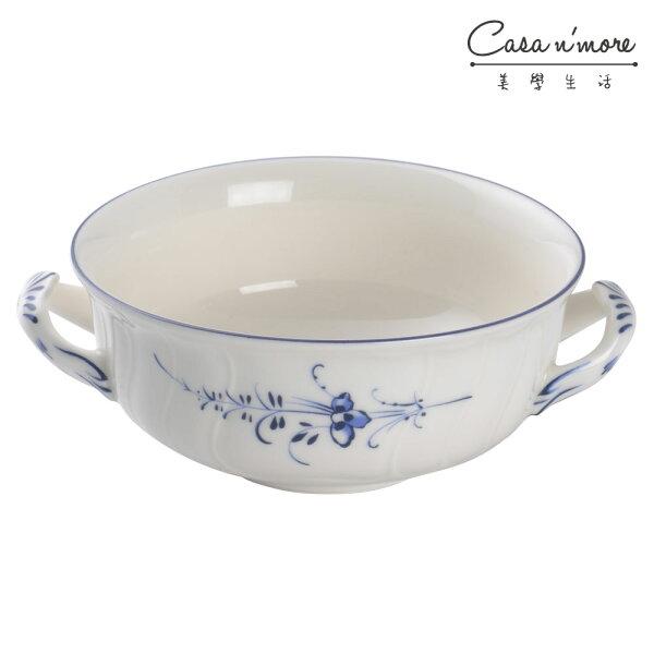 Villeroy&Boch唯寶VieuxLuxemburg老盧森堡系列雙耳湯碗餐碗400ml