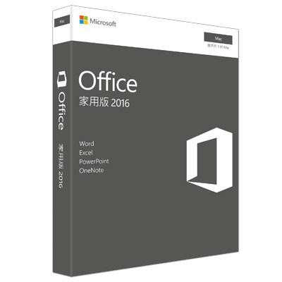 Microsoft Mac 版 Office 家用版 2016 盒裝 (產品金鑰卡, 無光碟)